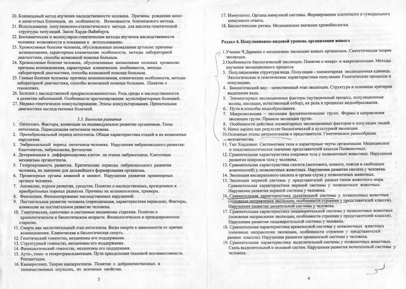 билеты по культуралогии экзамен: