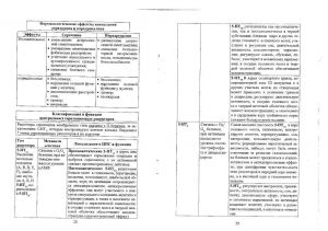 cns-page-015.jpg