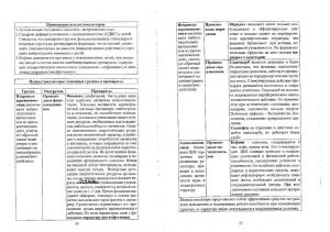 cns-page-019.jpg