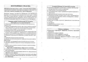 cns-page-021.jpg